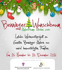 Wunschbaum - Benninger Weihnachtsprojekt